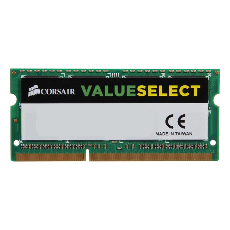 Speicherkonfiguration single module
